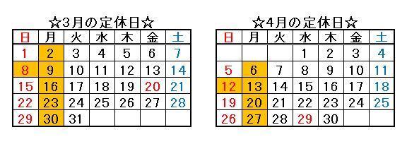 2020.3-4.jpg